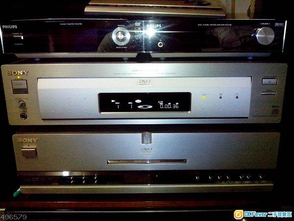sony dvp s7000 cd/dvd
