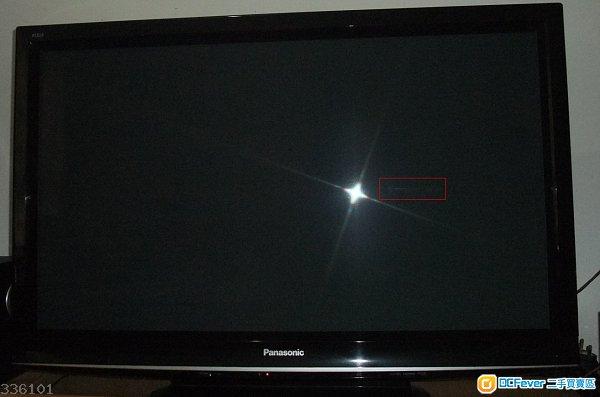 创维 电视 电视机 显示器 600_397