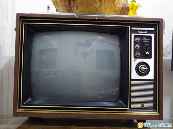 出售70年代古董黑白电视机