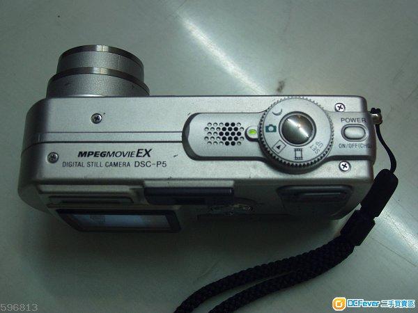 sony dsc-p5 古董数码相机
