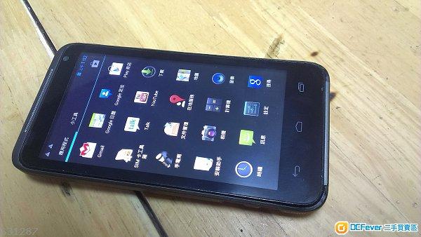 出售 欧乐风 v1277 双SIM双待高清图片