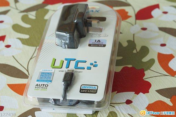全新momax usb旅行充电器