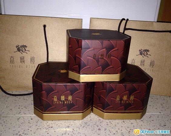 半岛酒店嘉麟楼迷你奶黄月饼8件装现货3盒 秒杀价 三盒$1250