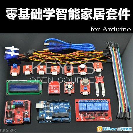 用图形化 arduino