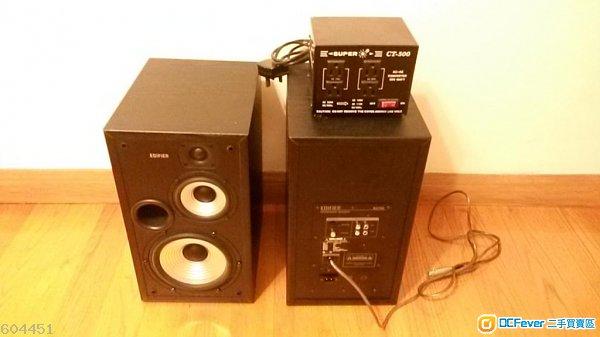 edifier r2700 studio系列三分频主动式喇叭(连110v 降压牛)
