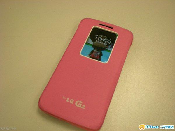 手机600_450