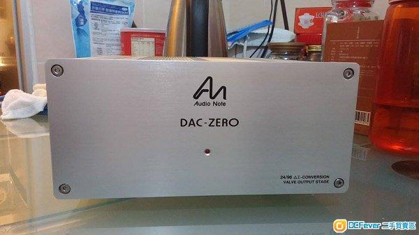 audio note dac