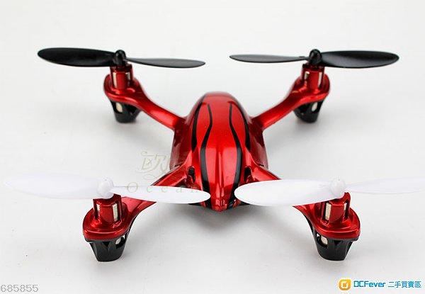 4g小型四轴飞行器迷你遥控飞机