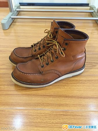 出售red wing 875 us8