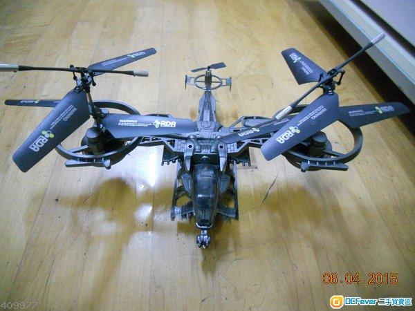 4动阿凡达遥控直升机