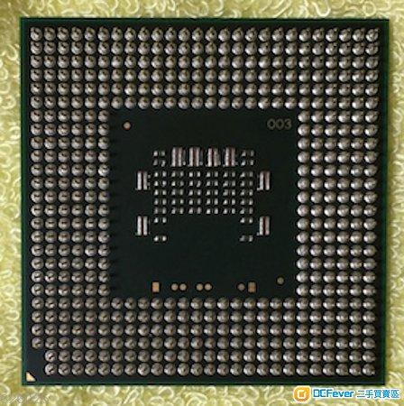intel pentium processor t2390 cpu