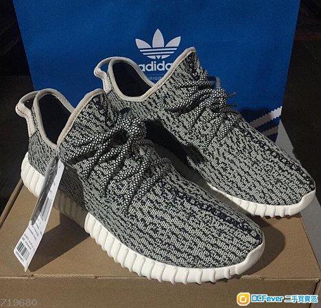 出售 Adidas Yeezy Boost 350