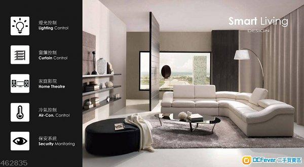 提供一站式智能家居设计, 家中的电器接上智能开关,连接互联网,靠