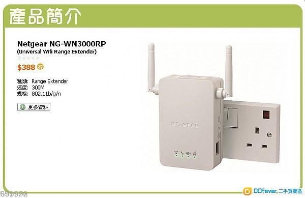 universal wifi range extender wn3000rp manual