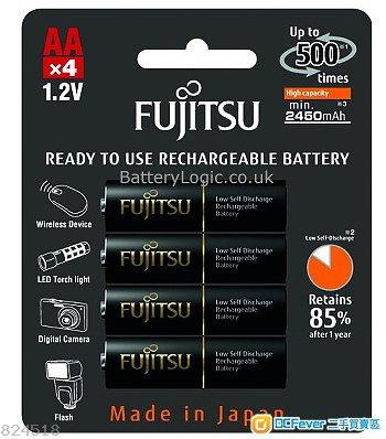 全新fujitsu 电池充电器 (包括电池) ($200) (made in japan)