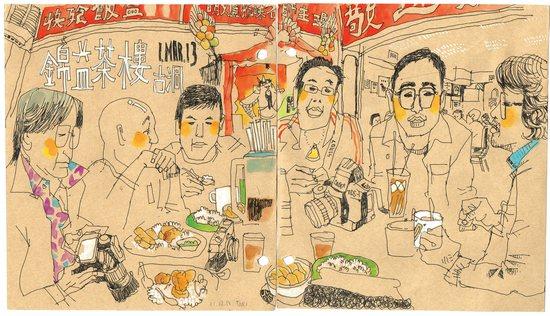 韩国手绘农村插画