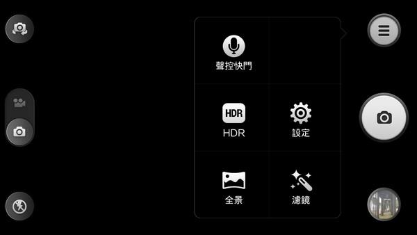 红米手机拍摄功能测试