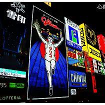 心斋桥为大阪当中最大的购物区受本地居民及游客欢迎.心...